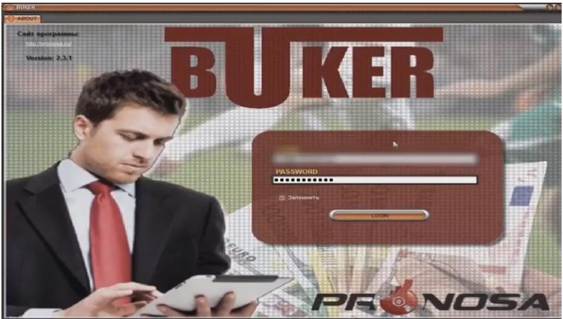 buker отзывы