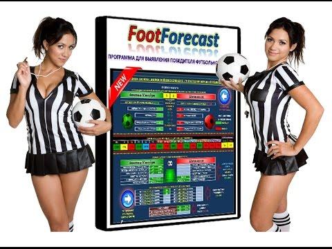 footforecast1