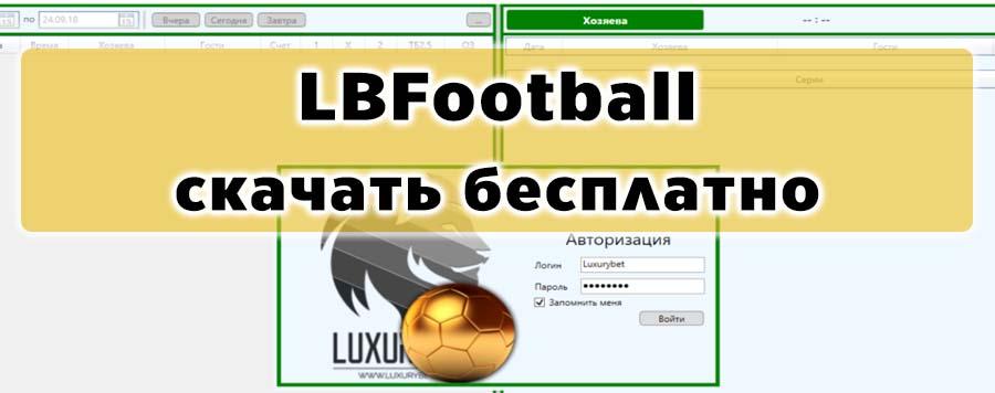 lbfootball