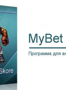 mybet myskore