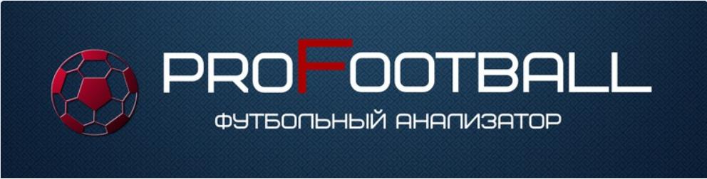 profootball