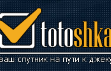 totoshka лого