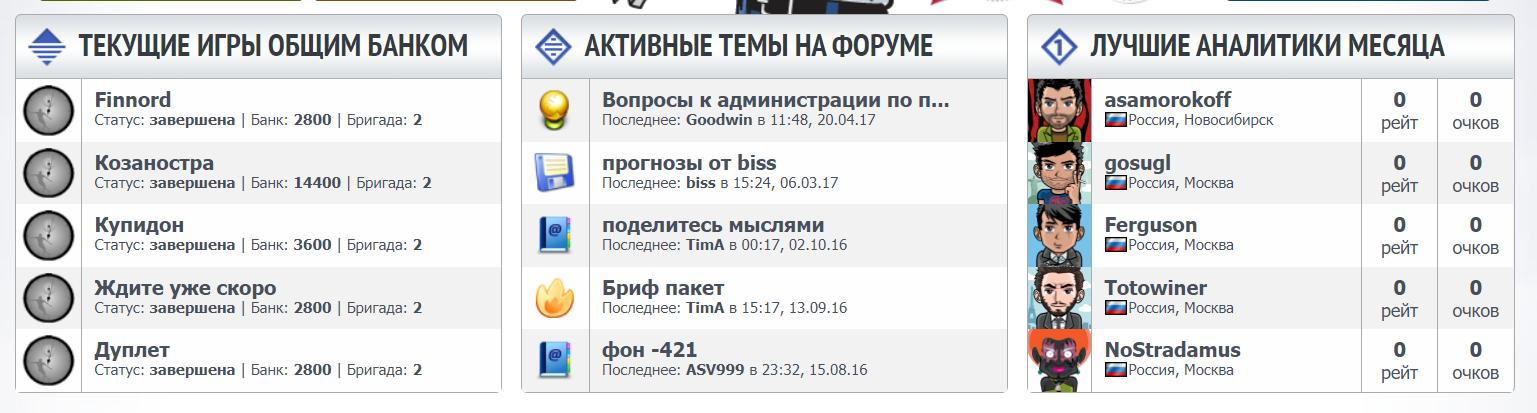 totoshka статистика